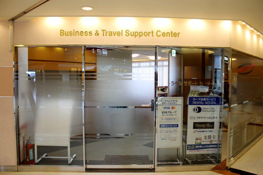 TEI Lounge, Tokyo Narita Terminal 1