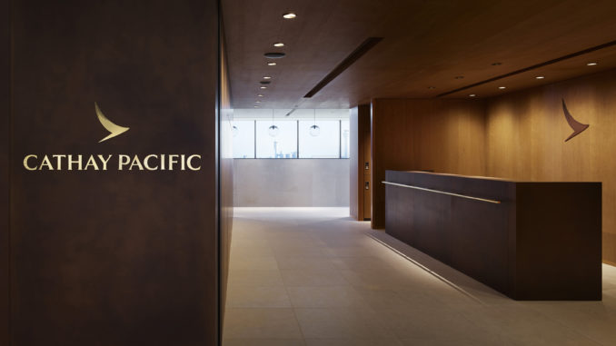 Cathay Pacific new lounge Tokyo Haneda entrance