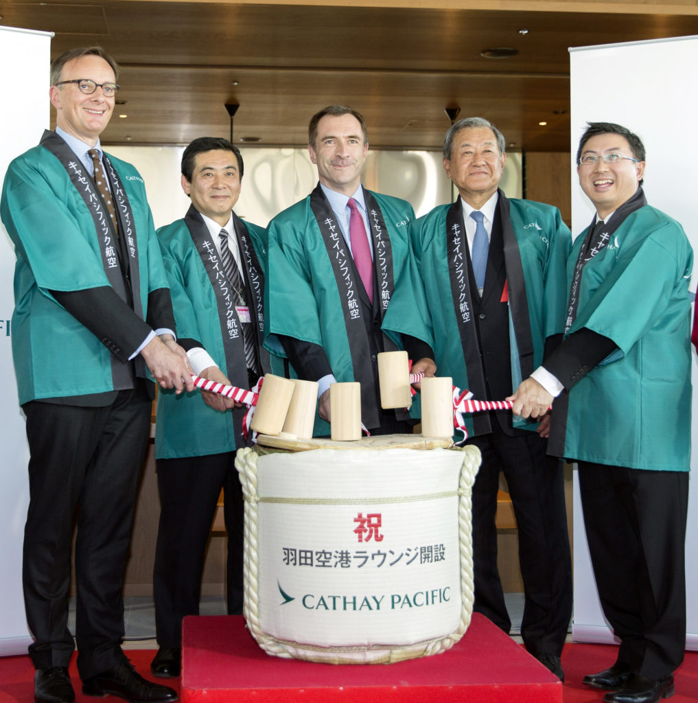 Cathay Pacific new lounge Tokyo Haneda inauguration ceremony
