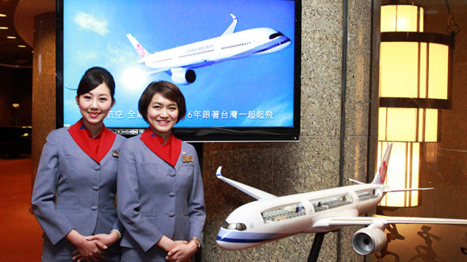 China Airlines Airbus A350
