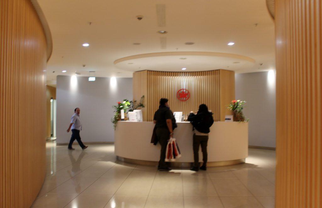 Air Canada Maple Leaf Lounge, Frankfurt reception