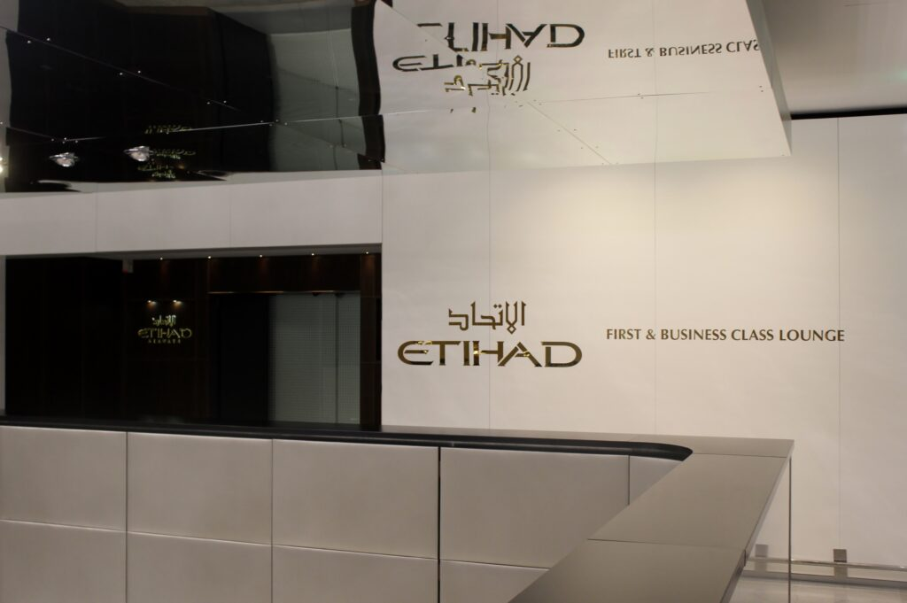 Etihad First and Business Class Lounge Paris CDG