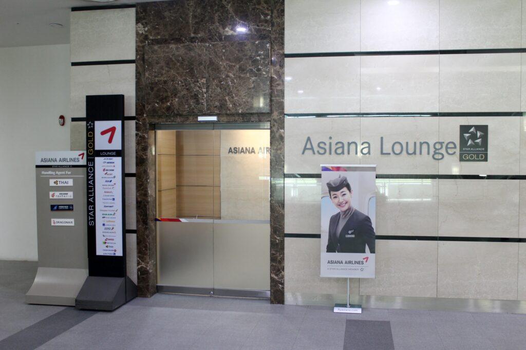 Asiana Lounge, Busan, International Terminal