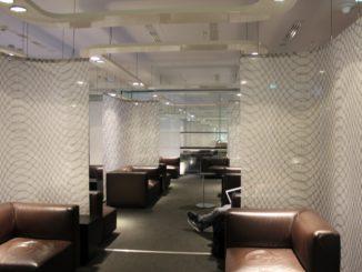Sky Lounge, Vienna Schwechat, Schengen