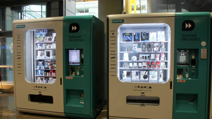 Electronics vending machines at Madrid Barajas airport