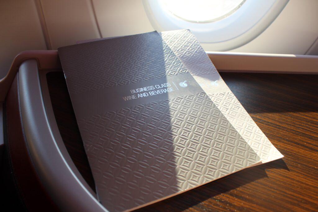 Qatar Airways Business Class Doha-Frankfurt
