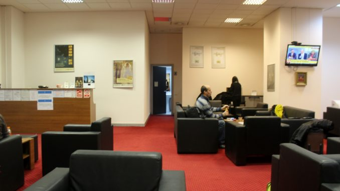 Business Lounge, Cluj-Napoca Airport