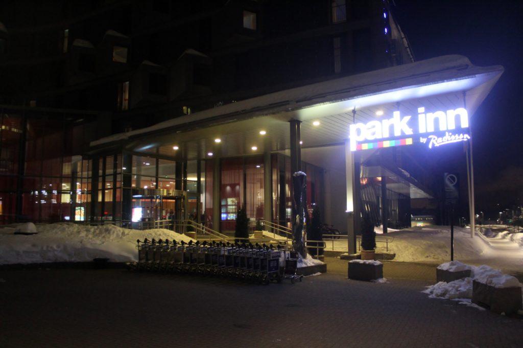 Park Inn by Radisson Oslo Airport Hotel