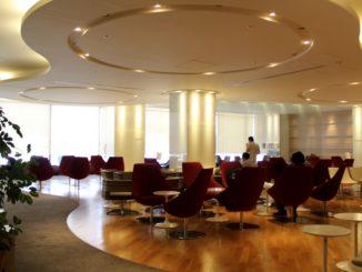 Korean Air Lounge, Tokyo Narita, Terminal 1