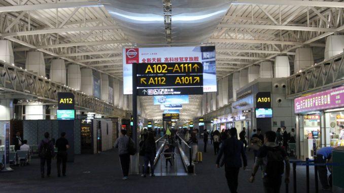 Making an international transfer at Guangzhou Baiyun airport