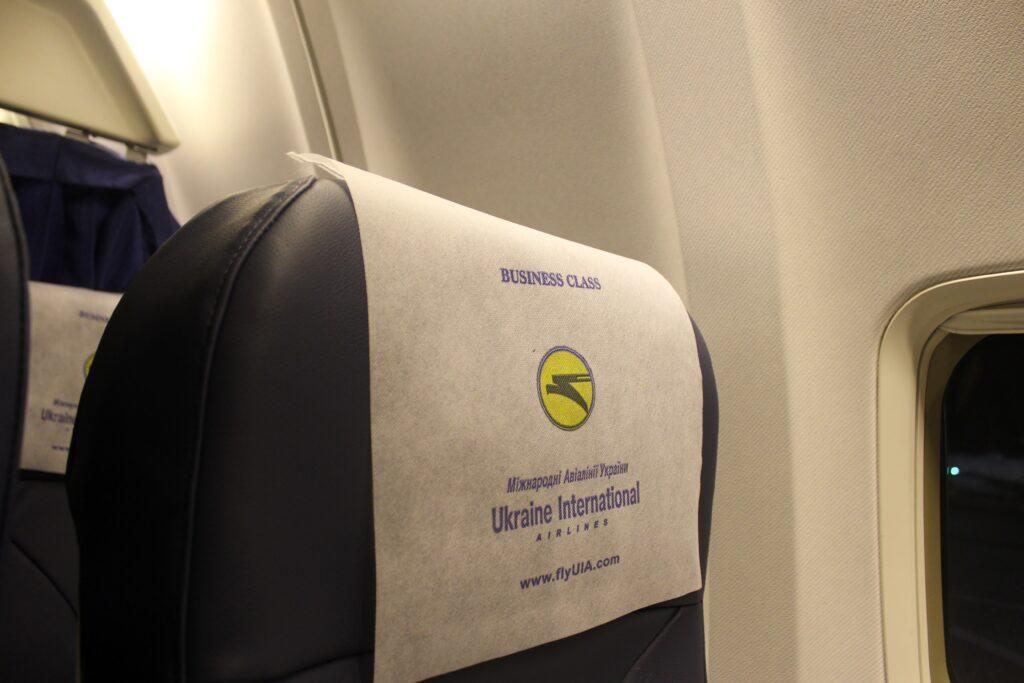 Ukraine International Airlines Business Class Kiev-London Gatwick