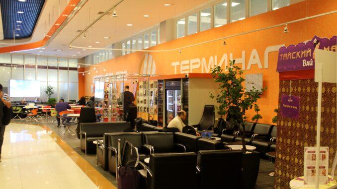Galaxy Lounge, Moscow Sheremetyevo, Terminal E