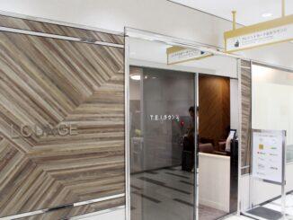 TEI Lounge, Tokyo Narita, Terminal 2