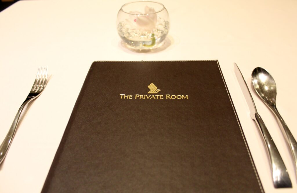 Dinner in Singapore Airlines The Private Room at Singapore Changi
