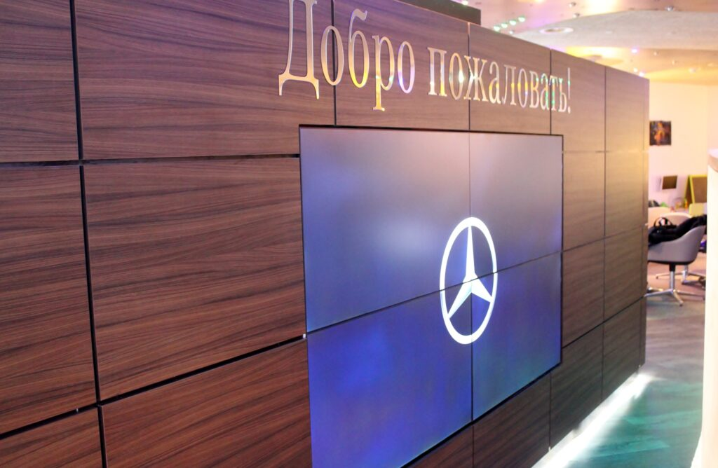 The Mercedes Benz Lounge in the Blues Lounge at Moscow Sheremetyevo airport