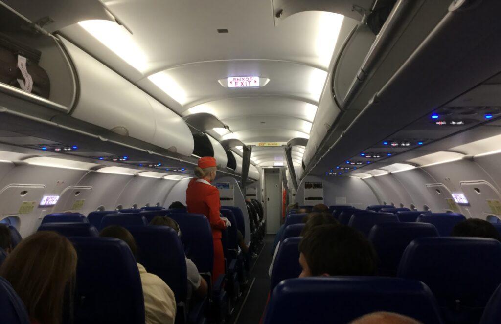 Aeroflot Economy Class Moscow SVO-Rome
