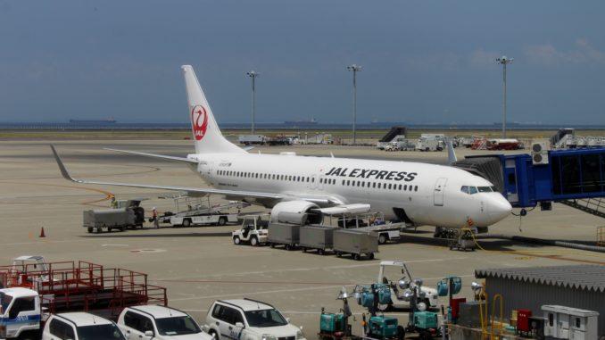 JAL Japan Airlines Business Class Tokyo Narita-Nagoya